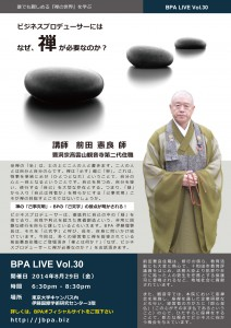 BPA_LIVE_30_INFO_s