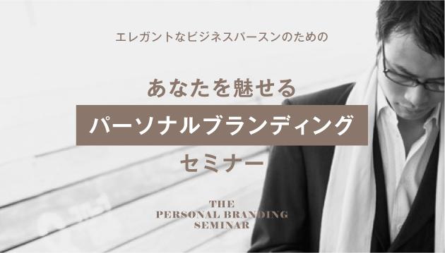150824_seminar01